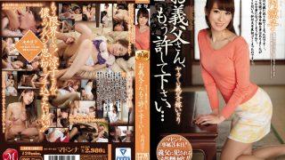 JUY-181 Ikeuchi Ryouko, Jav Censored