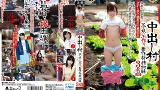 KTKQ-001 Jav Censored