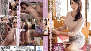 MEYD-268 Nitta Masami, Jav Censored