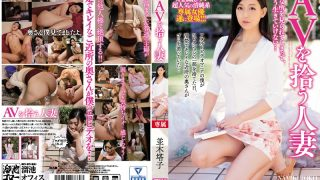 MEYD-269 Namiki Touko, Jav Censored