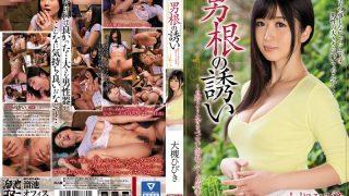 MEYD-278 Ootsuki Hibiki, Jav Censored