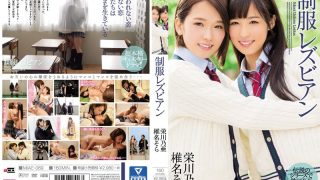 MIAE-069 Jav Censored
