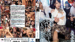 MIAE-081 Abe Mikako, Jav Censored