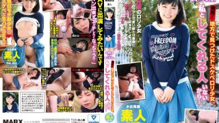 MRXD-034 Jav Censored