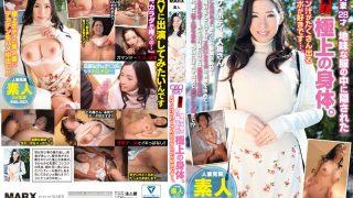 MRXD-035 Ninomiya Waka, Jav Censored