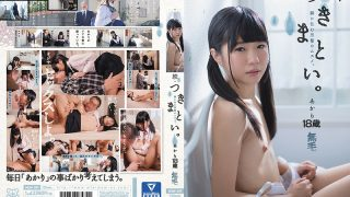 MUM-309 Jav Censored
