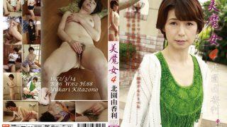 BMJ-004 Kitazono Yukari, Jav Censored