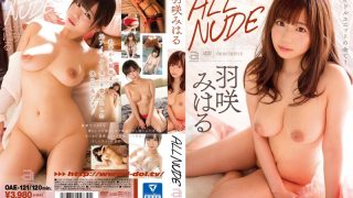 OAE-121 Usa Miharu, Jav Censored