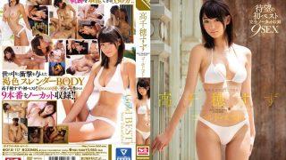 OFJE-117 Takachiho Suzu, Jav Censored