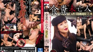 OPUD-256 Jav Censored