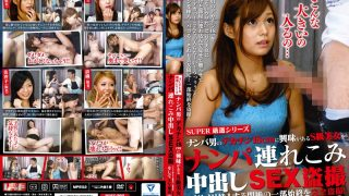 POST-392 Jav Censored
