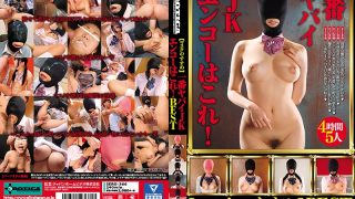 SERO-366 Jav Censored