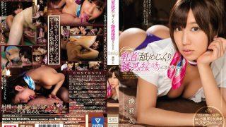 SNIS-932 Minato Riku, Jav Censored