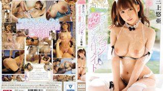 SNIS-940 Mikami Yua, Jav Censored