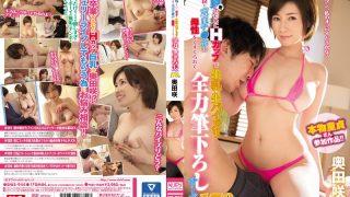 SNIS-944 Okuda Saki, Jav Censored