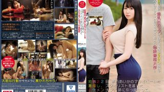 SNIS-945 Yumeno Aika, Jav Censored