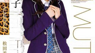 TEK-094 Matsuda Yoshiko, Jav Censored