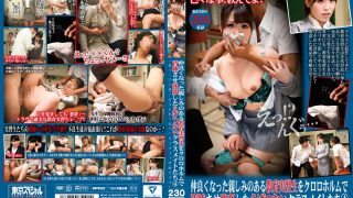 TSP-360 Jav Censored
