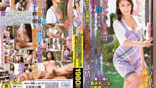 VOSS-043 Nanjou Reina, Jav Censored
