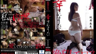 ZBES-027 Sakai Ami, Jav Censored