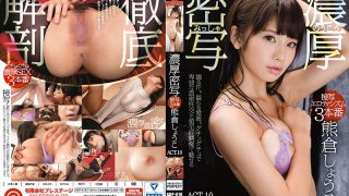 ABP-618 Kumakura Shouko, Jav Censored