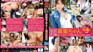 BCV-038 Jav Censored