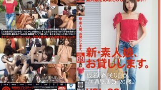 CHN-141 Jav Censored