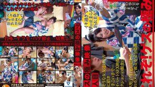CMI-115 Ayane Haruna, Jav Censored