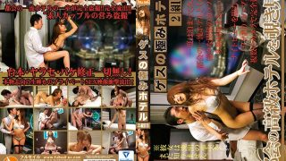 GES-016 Jav Censored