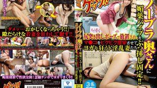 GETS-046 Jav Censored