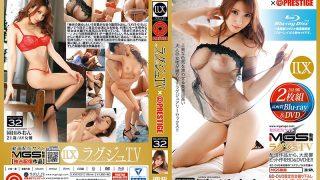 LXVS-032 Sonoda Mion, Jav Censored