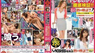 MHV-005 Jav Censored