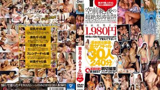 ONEB-010 Jav Censored