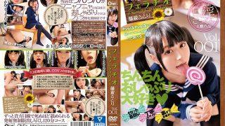 ONET-020 Fujinami Satori, Jav Censored