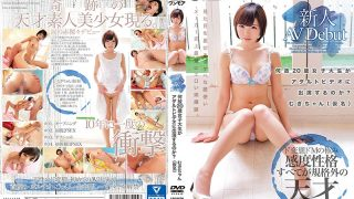 ONEZ-089 Jav Censored