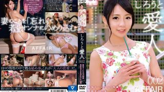 ONEZ-090 Shirasaki Yuzu, Jav Censored