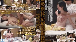 GS-1749 Jav Censored