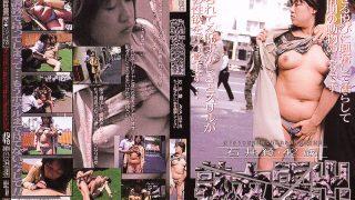 ROD-03 Ishii Aya, Jav Censored