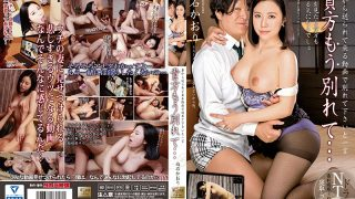 MOND-135 Shiraishi Kaori, Jav Censored