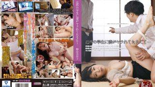 SPRD-959 Kirishima Minako, Jav Censored