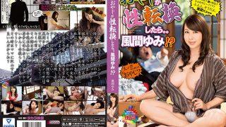 SPRD-962 Kazama Yumi, Jav Censored