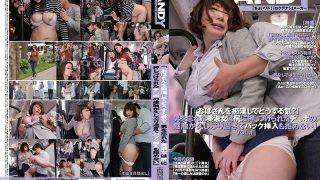 DANDY-559 Jav Censored
