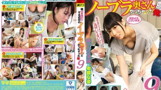 FSET-703 Jav Censored