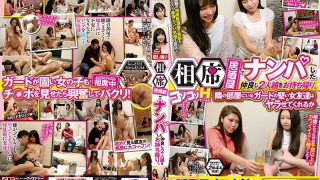IENE-801 Jav Censored