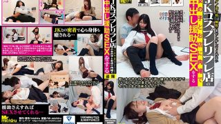 MIST-165 Jav Censored