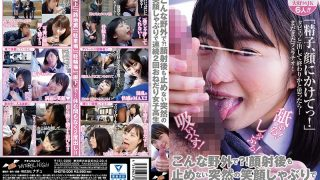 NHDTB-006 Jav Censored