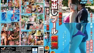 NHDTB-008 Jav Censored