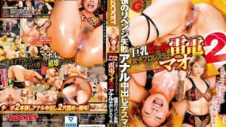 RCTD-006 Raiden Mao, Jav Censored