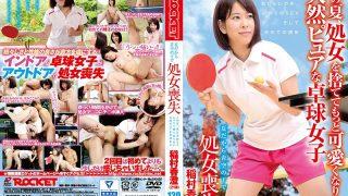 RCTD-010 Inamura Kasumi, Jav Censored