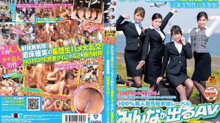 SDEN-007 Jav Censored